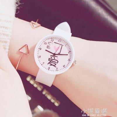 哆啦本鋪 日系少女心手錶女中學生韓版簡約潮流ULZZANG閨蜜可愛軟妹小清新 D655