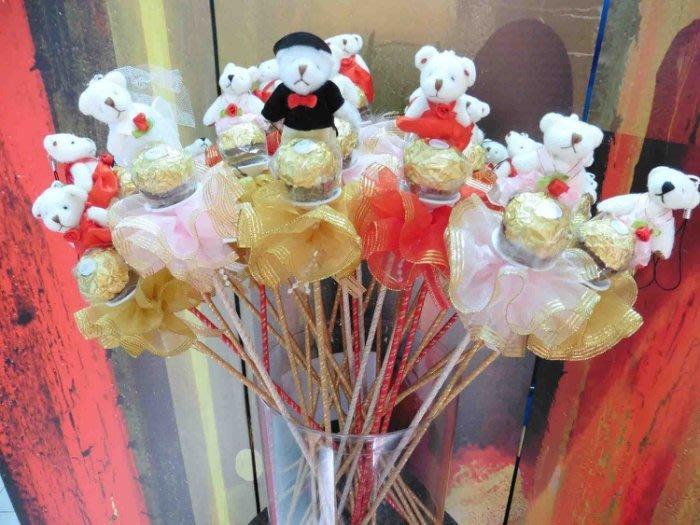 婚禮新郎新娘熊+金莎巧克力+金莎花棒~結婚禮小物二次進場婚宴囍糖送客禮贈品聖誕節情人節來店禮開幕迎賓禮滿額禮