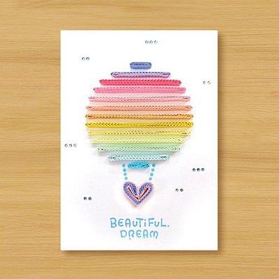 【Dino小恐龍:手創館】手工捲紙卡片:夢想熱氣球 Beautiful Dream _A(加油卡、祝福卡、生日卡、感謝卡