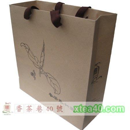 魚池鄉第一品牌【香茶巷40號】專用精美紙袋(厚)寬扁繩索