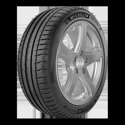 東勝輪胎Michelin米其林輪胎ps4 215/50/17