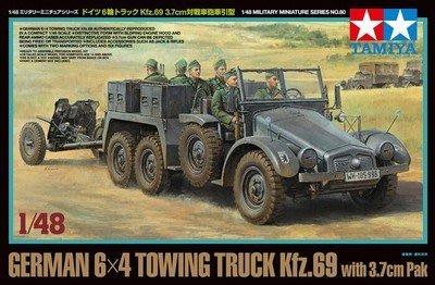 田宮拼裝戰車模型32580 1/48 ...