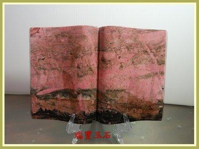 瑞寶玉石 ~ 花蓮玫瑰石雕 (一本萬利~無字天書) 擺件 直購價【H5283】