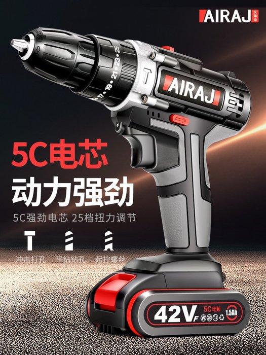 888利是鋪-手電鉆沖擊鋰電鉆手槍鉆充電式電鉆家用電動螺絲刀多功能手鉆電轉#電鑽