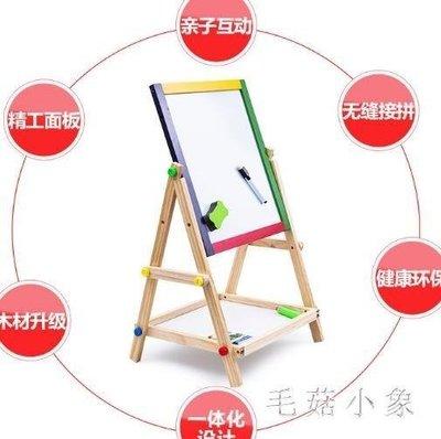 ZIHOPE 兒童繪畫板寫字板白板寶寶可擦筆幼兒園雙面磁性家用可升降支架式ZI812
