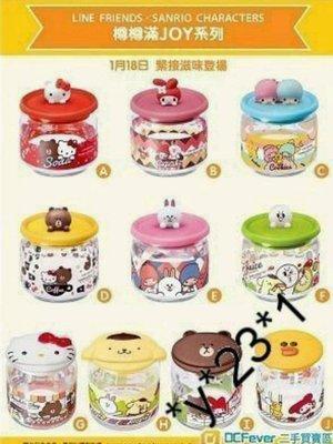 7-11Line FriendsSanrio 玻璃樽 瓶 kitty cony brown little stars Melody Sally 布甸狗