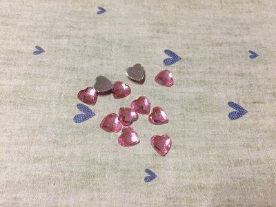 8mm 粉紅愛心 造型平面鑽 DIY素材 奶油殼 貼鑽 袖珍小物 飾品材料 (現貨)