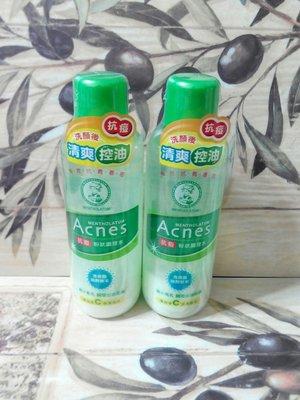 曼秀雷敦acnes抗痘粉狀調理水150ml~每瓶120元