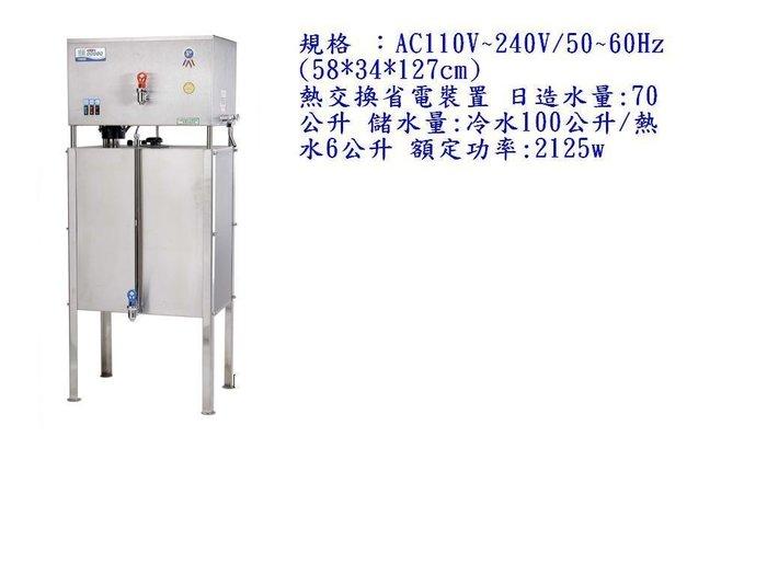 百分百台灣製造蒸餾水機 尺寸58*34*127cm