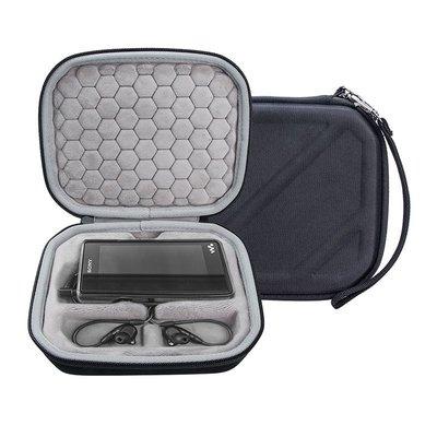 耳機包 音箱包收納盒適用SONY索尼NW-WM1A黑磚播放器收納包MP3金磚WM1Z防震便攜耳機盒