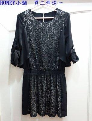 轉賣HONEY小舖@全新專櫃WEALTH HONOR山形屋 黑色蕾絲雪紡鬆緊腰造型長袖洋裝F號