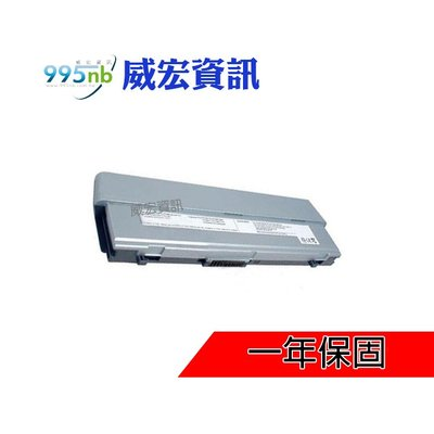 Fujitsu 支援 電池 Stylistic ST4110 ST5010D ST4120P ST5020 不蓄電 斷電