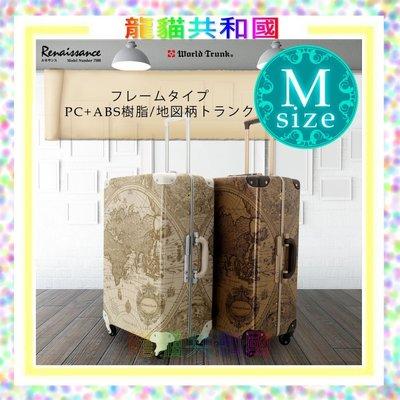 ※日本原裝進口【 World Trunk Renaissance高品質豪華紳仕地圖造型】登機箱 行李箱 [限量珍藏版!]