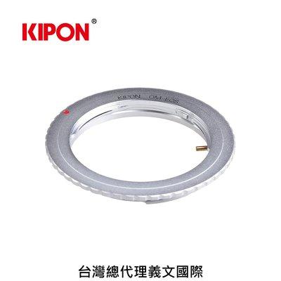 Kipon轉接環專賣店:OM-EOS(CANON EF 佳能 Olympus 5D4 6DII 90D 80D 77D 800D) 台北市