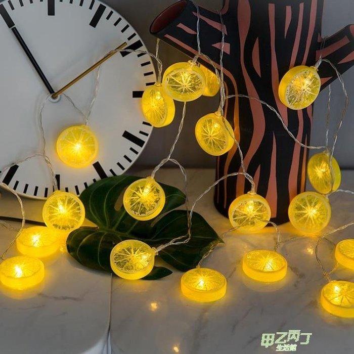 夢幻少女心房間裝飾小燈串軟妹收割機星星燈彩燈燈泡掛燈