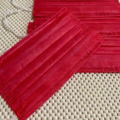 [韓娜]特殊收藏數量有限好特殊性感艷紅色四片ㄧ組ㄧ次性成人平面衛生口罩?非中非醫療是防塵防護是好看(搜尋?韓娜口罩)更多絕美絕版款等您來收藏
