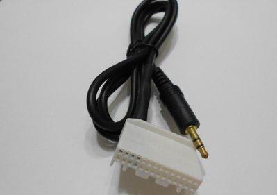 TOYOTA wish Camry RAV4 汽車音響 Aux 外接音源線 28pin 1米長 另有1.5米長