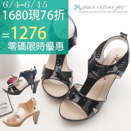 ☆╮喬伊公主╭☆【EC388413】專櫃3680超軟T字韓風修飾涼鞋粗跟氣墊超好穿-台灣製設計師款
