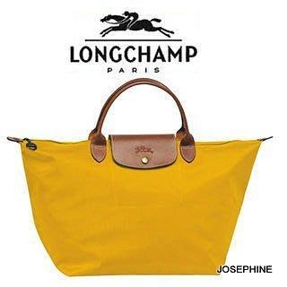 喬瑟芬【LONGCHAMP】出清~2014春夏 太陽橙620 折疊系列 中型 *1623089 短柄 手提包