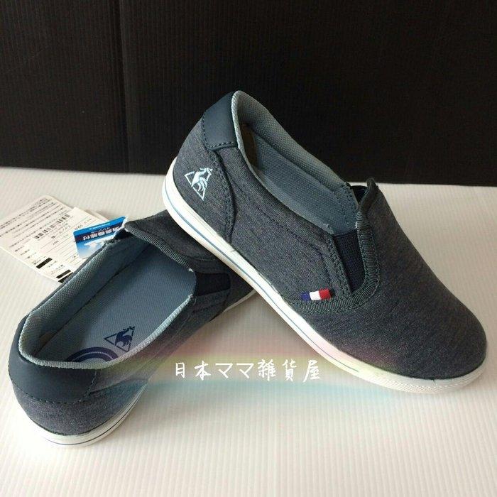 日本帶回 le coq sportif男童鞋 19cm 灰(全新品無鞋盒)