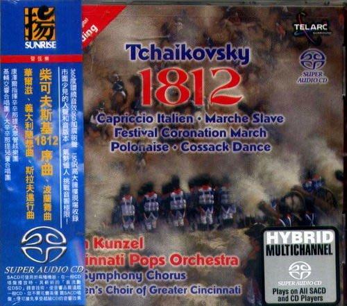 【SACD】柴可夫斯基1812序曲、波蘭舞曲等 / 康澤爾指揮辛辛那提大眾管絃樂團 --- SACD60541