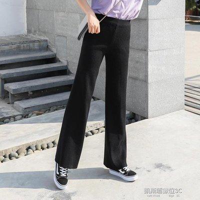 新款韓版春夏季學生寬鬆黑色闊腿褲女長褲喇叭褲子運動休閒直筒褲