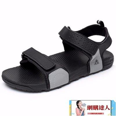 涼鞋韓版女原宿越南鞋孕婦平底防滑時尚情...