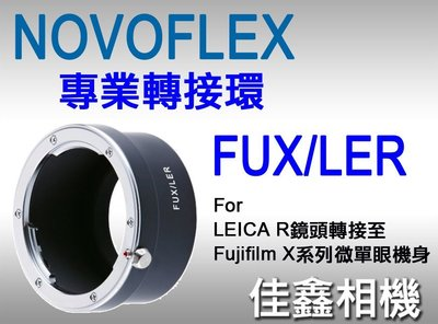 @佳鑫相機@(全新)NOVOFLEX專業轉接環 FUX/LER 適Leica R鏡頭接Fujifilm富士X機身fuji