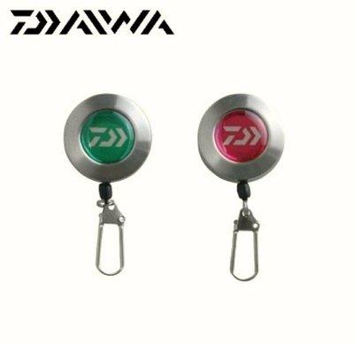 (桃園建利釣具)DAIWA pinon reel 1000 伸縮扣環 1000(拉出約100cm)單扣環 粉紅/粉綠