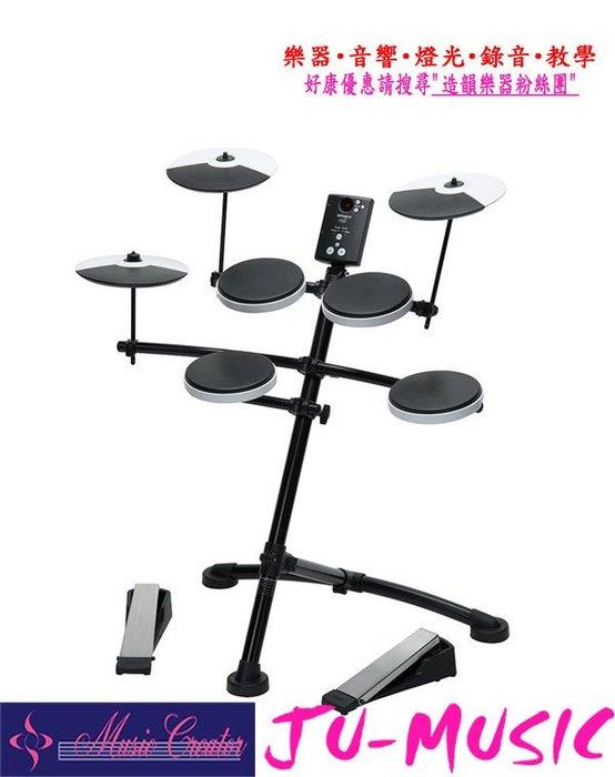 造韻樂器音響- JU-MUSIC - 最新 Roland TD-1K 初學者 電子鼓 小朋友適用 另有 TD-1KV