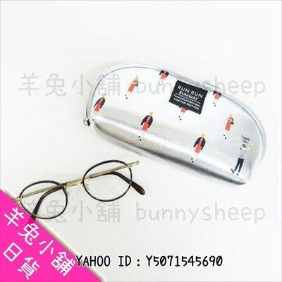 【日本RUN RUN RUNWAY模特兒走秀眼鏡盒】A402258 羊兔小舖 日貨 日本代購 禮物 創意復古 桃園市