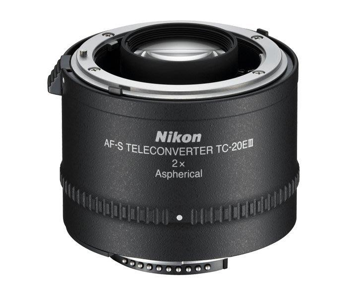 ◎王冠攝影社◎ Nikon TC-20E III 加倍鏡 增距鏡 AF-S專用 TC-20E III 增距鏡