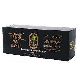 綠源寶~百信度36明日葉精力湯  40包/盒 (買大送小優惠組)  新貨到