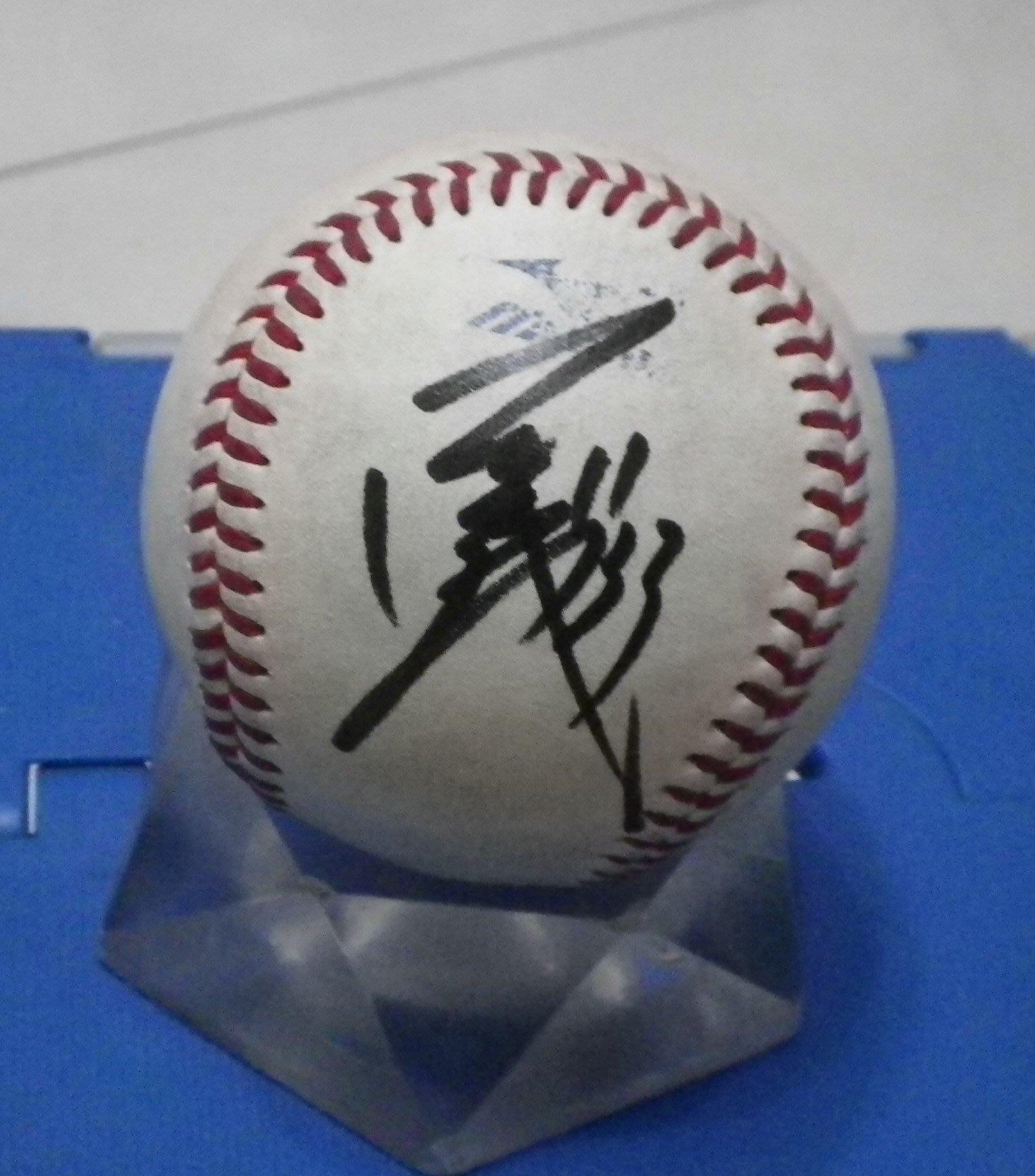 棒球天地--全台唯一-菊池涼介 簽名日本職棒比賽球.字跡漂亮..日本空運來台-..