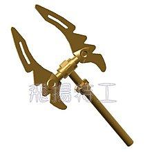 【飛揚特工】小顆粒 積木散件 武器 ZSM223 雙面鐮刀 鋸齒刀 旋風忍者 幻影忍者(非LEGO,可與樂高相容)