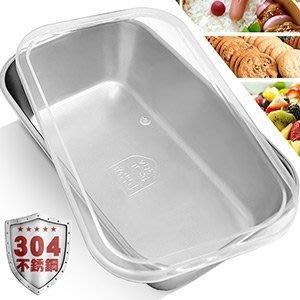 附蓋304不銹鋼保鮮盒不鏽鋼長方形食品盒食物水果盒冷藏餐盒兒童便當盒飯盒儲物盒雜糧乾糧盒D084-OG01【推薦+】 新竹縣