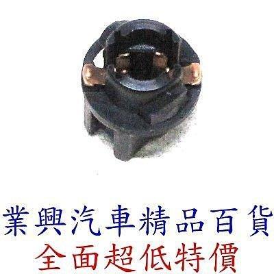 T5儀表板燈燈泡座(圓型→耐溫塑膠鋼底座) (2QY-010) 【業興汽車精品百貨】
