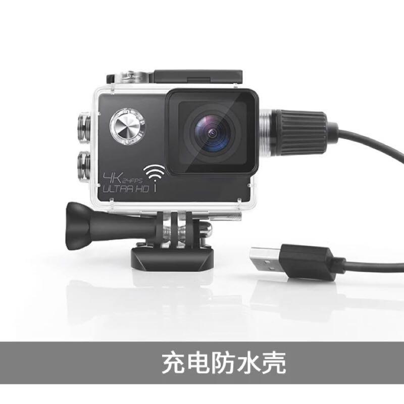 台中大里~moto2 輪館~SJ9000/SJ7000/SJ4000充電式機車防水盒