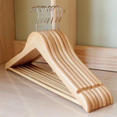 (全場免運)優質木衣架 實木衣撐 成人原木色木制西裝服裝店家用臥室衣掛 【不二先生】