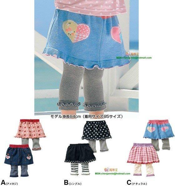 媽咪家【D014】D14七分褲裙 針織 彈性襪 內搭褲 7分褲+小裙 褲裙