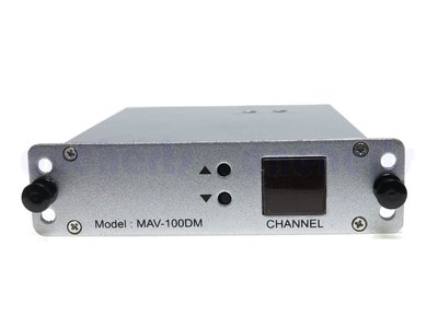 MAV-100DM  DeModulator 解調變主機 路口監控 解頻道機 選台器 解頻道 類比訊號 旅館