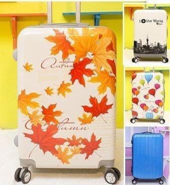【優上精品】拉桿箱 萬向輪 登機箱 密碼行李箱旅行箱包20寸24寸28收納包(Z-P3174)
