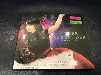 *愛樂新品*水樹奈奈 / NEVER SURRENDER 二手 AA1126