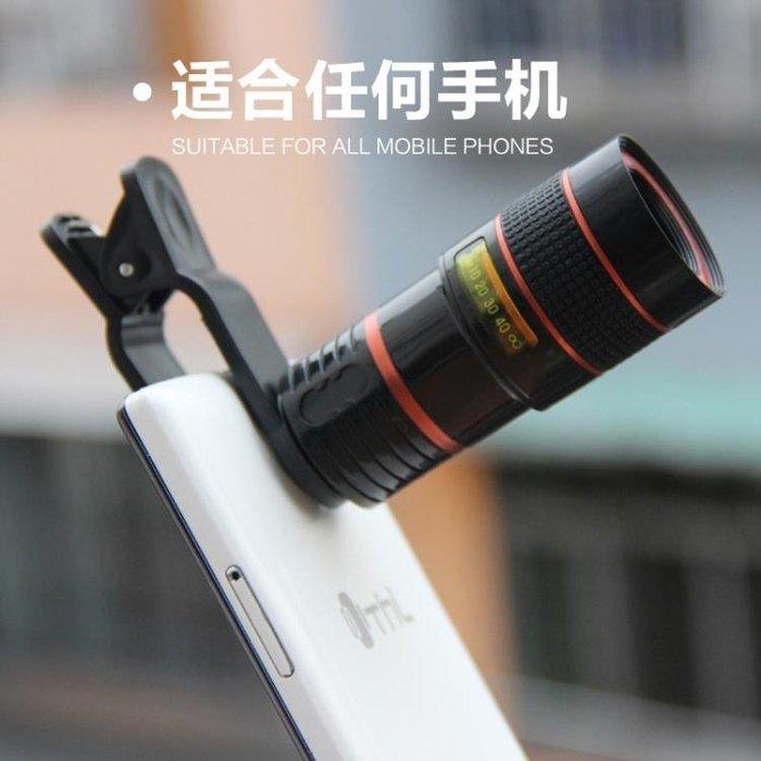 升級版手機拍照望遠鏡 高倍高清迷你單筒望眼鏡微光夜視 袖珍便攜尾牙