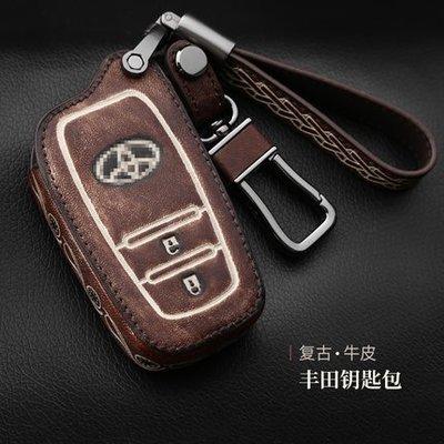 TOYOTA 豐田 鑰匙皮套 Altis Camry RAV4 VIOS YARiS 真皮 汽車 鑰匙包