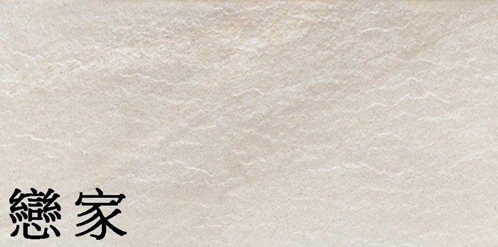 《戀家磁磚工作室》 30*60公分國產板岩石英磚 止滑度好 吸水率3% 地壁兩用
