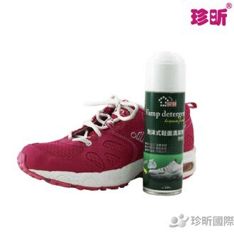 【珍昕】台灣製 噴護~泡沫式鞋面清潔劑(220ml)~附刷頭/清潔劑