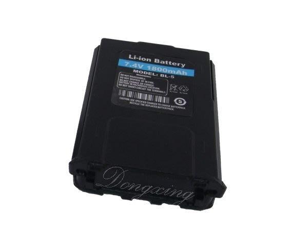 【通訊達人】BAOFENG UV-5R/UV-7R/ DRAGON DR-33UV 雙頻無線電對講機原廠專用電池