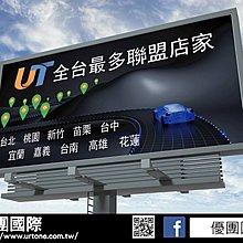 【優團國際汽車升級平台】PIONEER DVB數位電視擴展盒- GEX-1750DVB