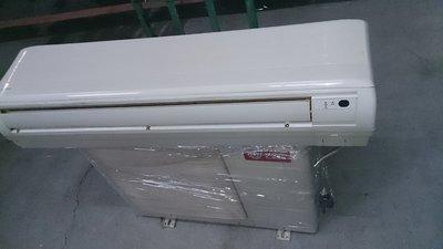 HITACHI日立分離式1對1冷氣2噸含基本安裝 23000